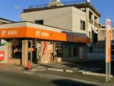 相川郵便局