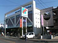 万代志紀店の画像1