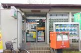 新田郵便局
