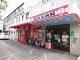 浜田山病院