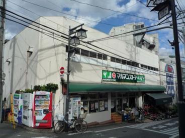 マルマンストア参宮橋店の画像2
