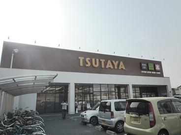 TSUTAYA八尾老原店の画像1