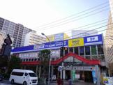 ゲオ 横浜磯子店