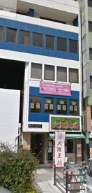 大阪王将上本町店の画像1