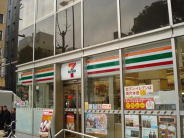 セブン−イレブン 大阪堺筋本町駅前店の画像1