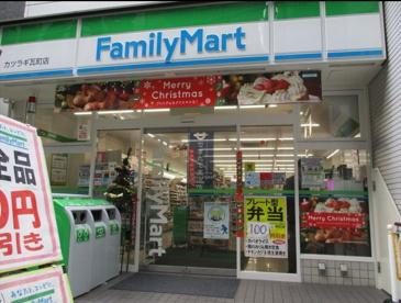 ファミリーマート カツラギ瓦町店の画像1