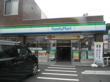 ファミリーマート石巻市役所前店の画像1