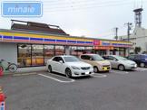 ミニストップ藤崎6丁目店