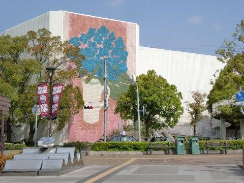 神戸文化ホールの画像