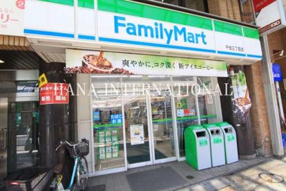 ファミリーマート 千住三丁目店の画像1