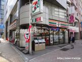 セブンイレブン西新宿6丁目店