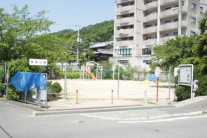 東畑公園の画像1