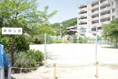 東畑公園の画像2