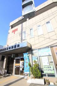 足立宮元町郵便局の画像1
