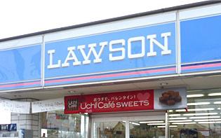 ローソン緑三保町店の画像1