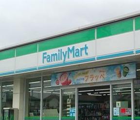 ファミリーマート・荏田南三丁目店の画像1