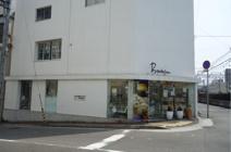 ボックサン東須磨本店