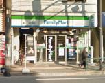 ファミリーマート・墨田太平四丁目店