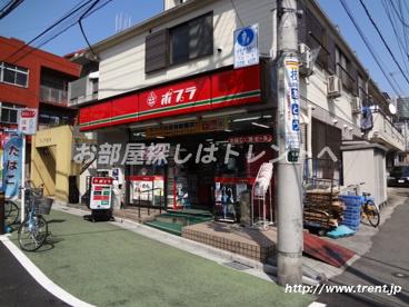 ポプラ北新宿店の画像1