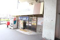 めん処一ぷく吉川店