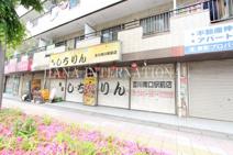備長しちりん吉川南口駅前店