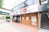 安安 吉川店
