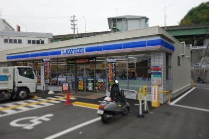 ローソン須磨車店の画像1