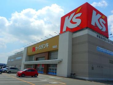 ケーズデンキ 筑後店の画像1