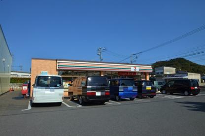 セブンイレブン中間駅前店の画像1