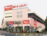 島忠・ホームズ平井店