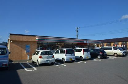 セブンイレブン中間岩瀬西町店の画像1
