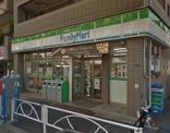 ファミリーマート・業平四丁目店
