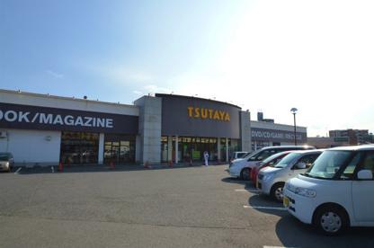 TSUTAYA中間店の画像1