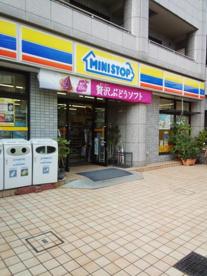 ミニストップ新宿若松町店の画像1