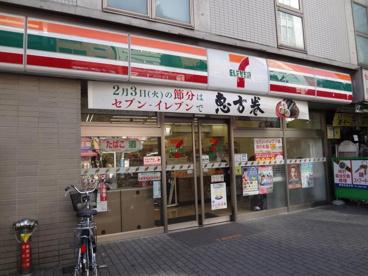 セブン-イレブン 新宿大久保駅前店の画像1