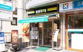 ドトールコーヒーショップ千歳烏山店