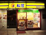 フォルクス 西参道店