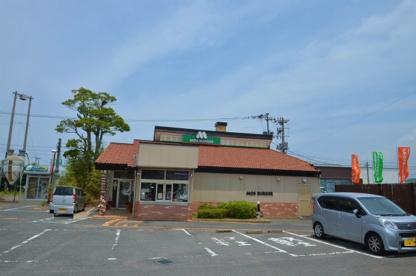 モスバーガー福岡遠賀店の画像1