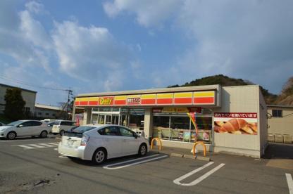 デイリーヤマザキ遠賀水巻店の画像1