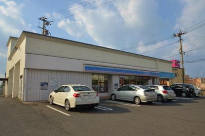 ローソン水巻梅ノ木店の画像1