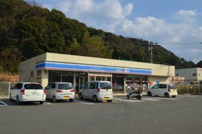 ローソン水巻牟田店の画像1
