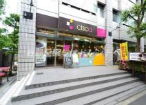 cisca虎ノ門店