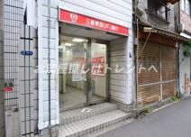 三菱東京UFJ銀行虎ノ門支店虎ノ門三丁目出張所