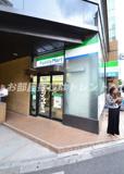 ファミリーマート神谷町駅前店