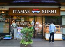 板前寿司 愛宕店 itamae sushi ATAGO
