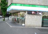 ファミリーマート 西新橋二丁目店