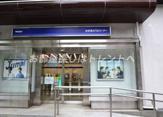 みずほ銀行 新橋中央支店