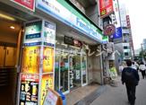 ファミリーマート新橋二丁目店