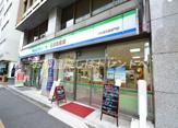 ファミリーマート 日生薬局御成門店