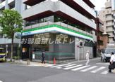 ファミリーマート 芝増上寺前店